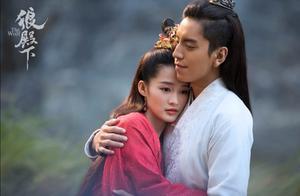 王大陆,李沁和肖战《狼殿下》七夕重磅惊喜,爱情友情如何抉择?