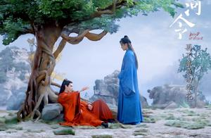 《山河令》阿絮是温客行的救赎,温柔强大,可惜最终一人承担所有