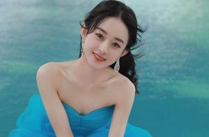 2020.10.31娱乐爆料:赵丽颖、张信哲、张云龙、李一桐