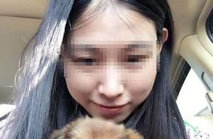 上海男子连刺孕妻三刀后焚尸灭迹 受害者父亲发声:我们不要赔偿,只求他偿命