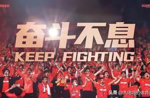 中超俱乐部改中性名必须一视同仁,恒大淘宝改名广州队最迎合民心