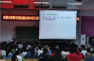 乐至中学:四川省149跨区域教育联盟,为双城记,奉献教育智慧