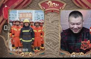 岳云鹏听消防员唱五环时表情凝固了,刘德华夸鹿晗敬业