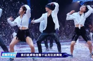 张艺兴核兴舞器战队,上演水上街舞,网友:撕扯、脱衣服,太炸了