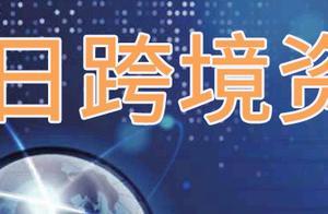 """今日跨境资讯:11月18日 亚马逊正式上线""""网购处方药""""业务"""