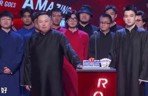 《吐槽大会5》完美落幕,冠军、亚军实至名归,易立竞排名垫底?