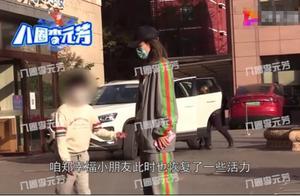 李小璐闺蜜刘芸携儿子前往医院母子互动有趣温馨,小Jagger长大啦