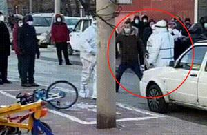 """沈阳出现父子""""袭警""""事件!疑是因插队导致,警方通报来了"""