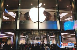 苹果安全主管被控行贿警方:用iPad换取员工持枪证