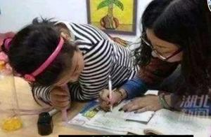 家长笑了!全国多省禁止家长批改作业,个别省纳入老师绩效考核