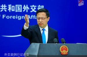 商务部推出《阻断外国法律与措施不当域外适用办法》,外交部回应