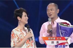 """演员田亮怒斥妻子出轨,让我看透了中年夫妻间的""""虚伪"""""""