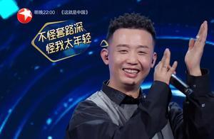 我们的歌:和陈小春合唱《红豆》,王源这一次暴露了真实唱功