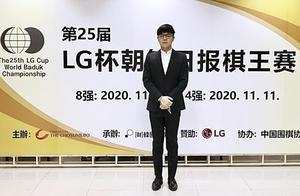 第25届LG杯半决赛后采访——柯洁:一度认为自己是要输了