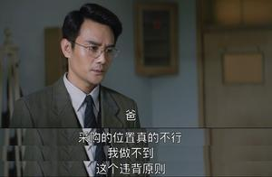 秉正道、搏潮头,《大江大河2》看王凯实力演绎宋运辉升级版