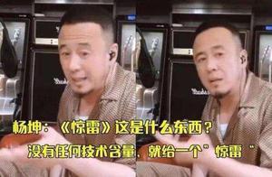 2004年的华语乐坛,周杰伦、蔡依林、潘玮柏都不需要粉丝花钱打榜