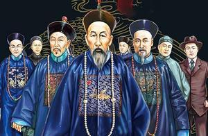 揭秘曾国藩手握重兵不造反不称帝的原因