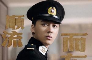 《隐秘而伟大》定档,李易峰穿上警服很帅气,还喊话粉丝兑现承诺