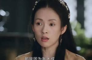 章子怡首部剧挑战15岁少女!眼窝深无神像盲人,上围丰满像少妇