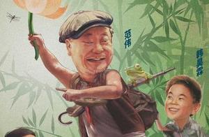 """《我和我的家乡》""""小范闲""""成徐峥御用演员,王俊凯为戏狂减20斤"""
