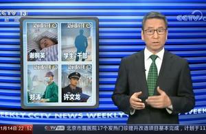 央视《新闻1+1》:痛斥医生术后喝葡萄水的键盘侠,刺痛了谁?
