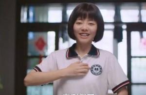女孩生理期遭同班男生嘲讽,美女老师严肃回应,陈铭怒赞:太棒了