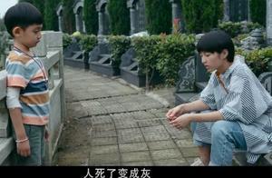 """""""周迅第二""""的张子枫,把我们看哭了:你是姐姐,实乃最毒的鸡汤"""