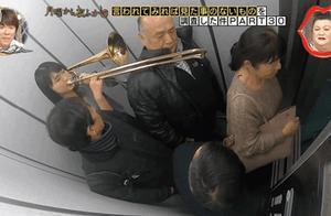 这档日本沙雕综艺,专门发觉奇葩选题