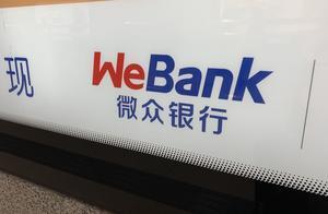 微众银行投诉激增:租金贷业务存量10亿,顾敏称蛋壳项目或全损