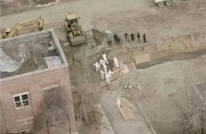 """美国每天死亡人数过多,政府征用囚犯在无人岛挖""""万人坑""""埋尸体"""