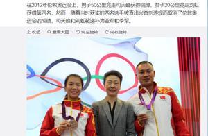 中国田径好消息!两大名将递补夺得奥运银牌铜牌 一人成就超刘翔