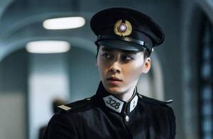 《隐秘而伟大》:不一样的李易峰,不一样的谍战剧