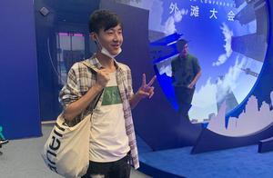 上海外滩大会直男拍照姿势大合集 秒变迷惑行为大赏