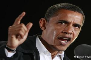 又一道亮丽风景线!奥巴马公开炮轰美总统,场面很精彩