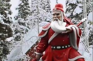 圣诞节到了!你以为的当代网红洋节,中国人从唐朝就开始过了?