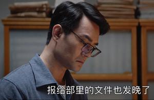 《大江大河2》宋运辉离婚成陈世美?程家的锦上添花不是雪中送炭