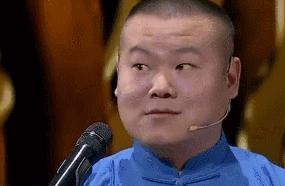 """""""岳云鹏的一天""""上热搜!哈哈哈哈……是你本人不?"""