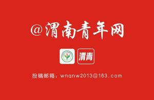 澄城县四举措加强农村疫情防控工作