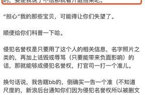 鞠婧祎起诉某网红侵犯肖像权,看了侵权内容,网友觉得告不赢