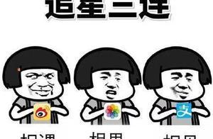 粉丝接机扑空大哭怪R1SE?看看蔡徐坤的粉丝是怎样做的吧