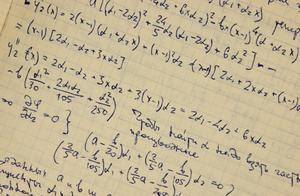 """考研数学:""""西瓜""""要吃,""""芝麻""""也不能丢"""