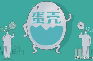 蛋壳:房东、租客们都别慌,房租一分不少,都会给你们