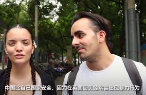 英国人在中国留学,说出夜晚的烦恼,过于真实了一些