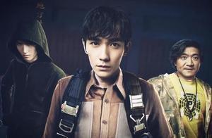 《重启》第二季再获高评分,无数观众为铁三角兄弟情流泪