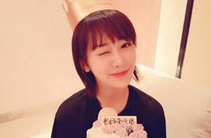 杨紫28岁生日,李现乔欣送祝福,张一山调皮晒对方童年照