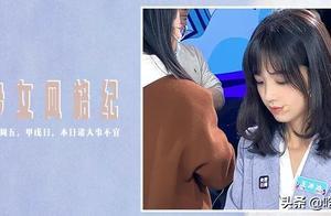 """央视""""收视密码"""":董卿周涛大气专业,李红王冰冰出圈走红"""