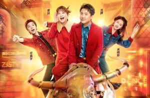 """"""" ace 6 """" follow closely tide, jun Gang of Zhang"""