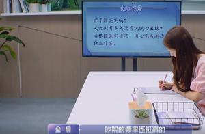 《女儿3》首播,金晨爸爸曝三年前旧事,联想到金晨和邓伦的分手