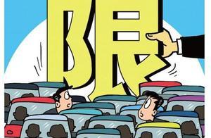 上海加码外牌限行政策,上汽荣威成最大受益者,或将一车难求