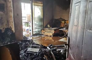突发!漳浦华府小区发生火灾,房子被烧个精光,屋主财产损失惨重